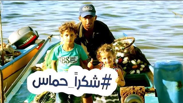 9RAW: Propaganda video shows beautiful side to Gaza