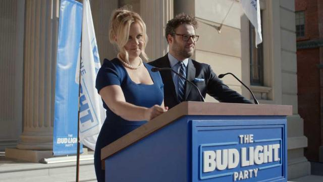 9RAW: Amy Schumer and Seth Rogen's gender-diverse beer ad