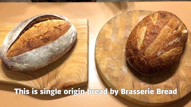 Brasserie Bread introduces single origin bread